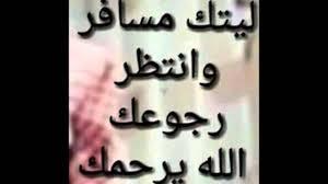 كلمات حزينه عن موت الاخ دموع علي فراق اخي بالكلمات فنجان قهوة
