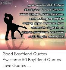 good boyfriend quotes aweso boyfriend quotes love quotes
