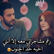 حب وعشق صوري حلوه حبيبي