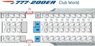 boeing 777 club suites route info and
