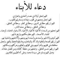 صور عن الابناء 2019 خلفيات عن حب الاولاد مصراوى الشامل