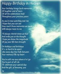 birthday quotes happy birthday in bengali