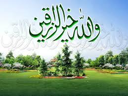 اجمل صور اسلاميه صور دينيه روعه بالوان مبهجه كلمات جميلة