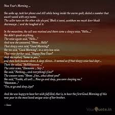 new year s morning quotes writings by shazia parveen