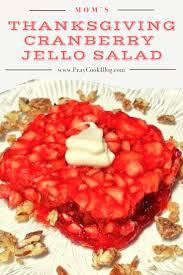 thanksgiving cranberry jello salad