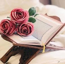 صور قران جميلة صور مصاحف وآيات من القرآن الكريم