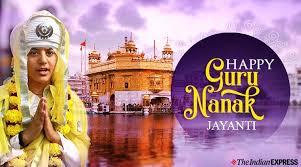 happy guru nanak jayanti gurpurab wishes images quotes