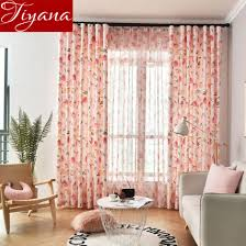 Fruit Printing Yellow Curtain Tulle For Living Room Bedroom Kids Room Window Screening Kitchen Drape Sheer Curtain X625 30 Curtains Aliexpress