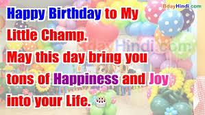 birthday status and wishes for kids boy girl bdayhindi