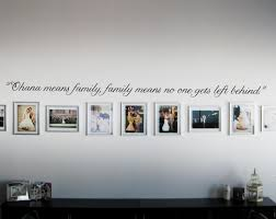 Ohana Means Family Wall Decal Trading Phrases