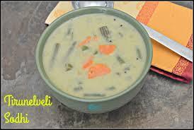 Tirunelveli Sodhi Kuzhambu - Subbus Kitchen