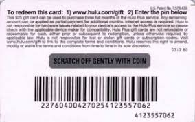 gift card huluplus hulu plus united