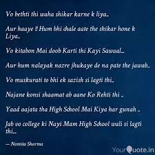 best highschoolmemories quotes status shayari poetry thoughts