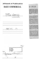 Http Www Ordinancewatch Com Files 82613 Localgovernment125346 Pdf
