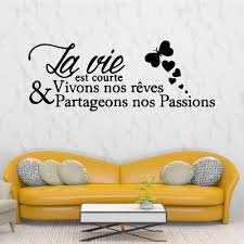 Anber Inspirational Wall Quotes Sayings Decals Removable Vinyl Sticker Kids Room Living Room Bedroom Classroom Office Home Decor Tools Home Improvement Paint Wall Treatments Supplies Wall Stickers Murals
