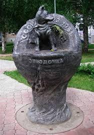 Памятник собаке-космонавту Звездочке: gal_an — LiveJournal