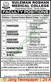 Suleman Roshan MEdical College Tando Adam Jobs For Professor, Associate  Professor, Assistant Professor, Demonstrator – Bannu News