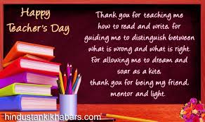 happy teachers day images wishes messages quotes images