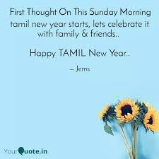 tamil new year starts le quotes writings by shalinii jems