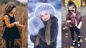 اجمل و اشيك ملابس اطفال بنات شتاء 2020 تجنن حب ما شاء الله Youtube