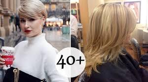 10 Fryzur Dla Kobiet Po 40 Tce Wiesz