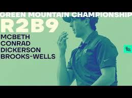 2020 LEDGESTONE | R1B9 | Wysocki, Conrad, Ulibarri, Hannum | Jomez Disc  Golf - YouTube