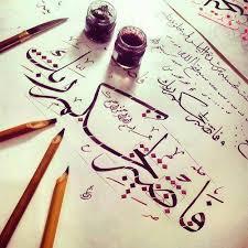 inilah kata kata mutiara bahasa arab berserta artinya kata