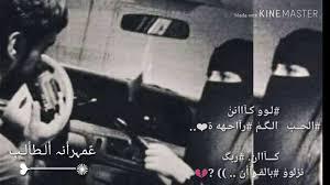 حالات واتس اب عن الفراق العشق شيله سعوديه سوريا Youtube