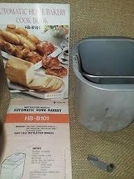 hitachi bread machine bucket pan paddle