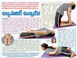 yoga asanas names with pictures in