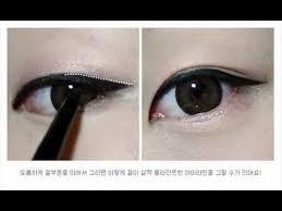 make up mata ala korea 2 mp4 you