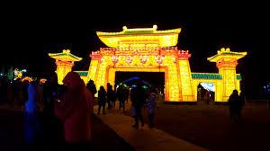 nyc winter lantern festival