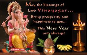 new year greetings wishes and new year messages easyday