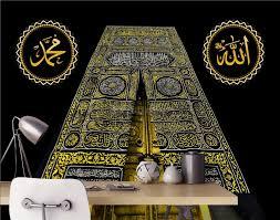 ic kaaba muslim wallpaper mural