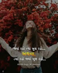 pin by prakash on gujarati joker quotes good morning quotes