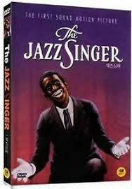 The Jazz Singer (1927) Alan Crosland, Al Jolson / DVD, NEW ...