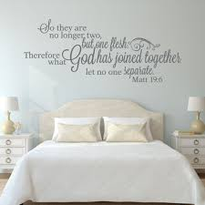 Matthew 19 6 What God Has Joined Wall Decal A Great Impression
