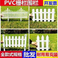Sale White Plastic Fence Garden Fence Lamp Shopee Philippines