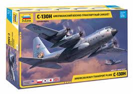 Brayden Studio Pannell Lockheed C 130 Hercules Airplane Wall Decal For Sale Online Ebay