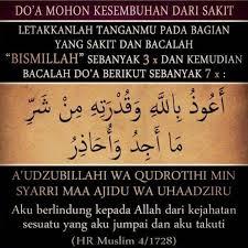 doa mohon kesembuhan doa penyakit kekuatan doa