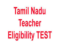 INDIAN JOBS AND RESULTS: TNTET HALL TICKET | ADMIT CARD DOWN LOAD ...