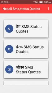 i sms status quotes apk for android aptoide