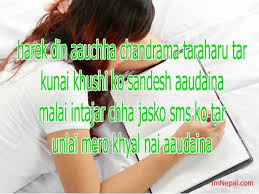 miss you sms in i quotes messages shayari images
