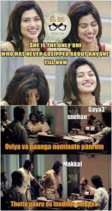 meme collection of bigg boss oviya bigboss tamil memes