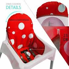 ikea antilop highchair seat covers and