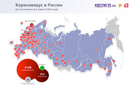 В Чечне ввели комендантский час в связи с коронавирусом