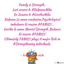 family is strength last quotes writings by pavan kumar