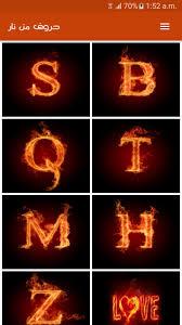 حرف M نار لم يسبق له مثيل الصور Tier3 Xyz
