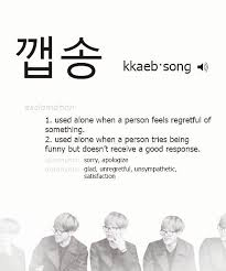 exo baekhyun korean lessons korean words korean language