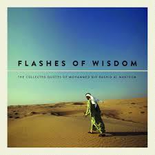 com flashes of wisdom coffee table book arabian